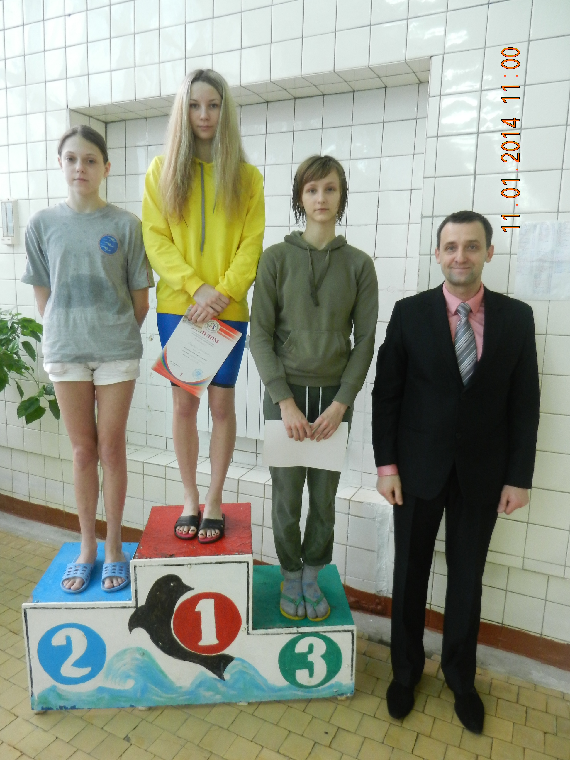 Награждение 200н/сп.Надежда Мазуркевич новый КМС